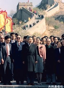 中国に利用された天皇皇后
