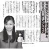 佳子内親王殿下写真集が大ヒット!ですって。