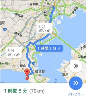 東京千代田区から葉山御用邸までの距離