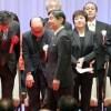 皇太子殿下だけ、赤ひげ大賞の表彰式ご臨席