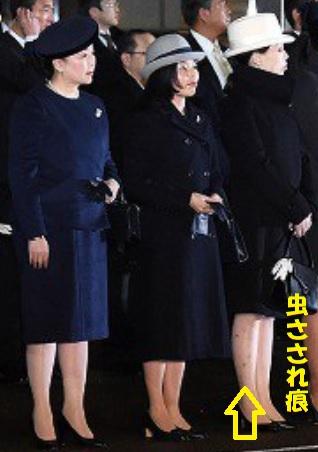 天皇皇后をお出迎え三笠宮信子さま彬子さま瑤子さま