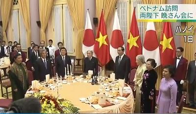ベトナム訪問天皇皇后晩餐会