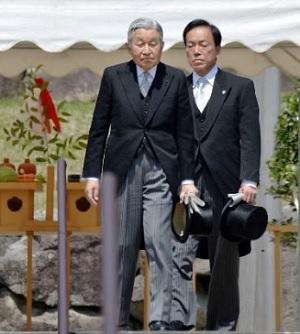 天皇陛下武蔵野陵をご参拝