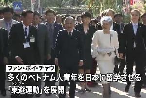 両陛下、ベトナム人革命家の記念館を訪問