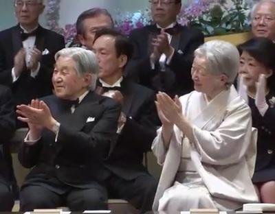 両陛下、「日本国際賞」授賞式に出席その2
