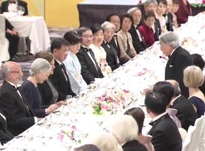 「日本国際賞」晩餐会天皇皇后