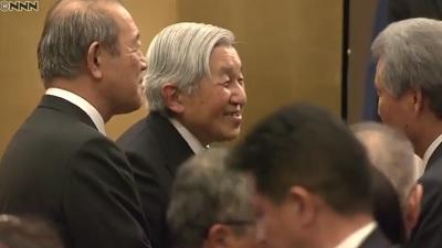 日米協会100周年 両陛下が記念式典出席レセプション