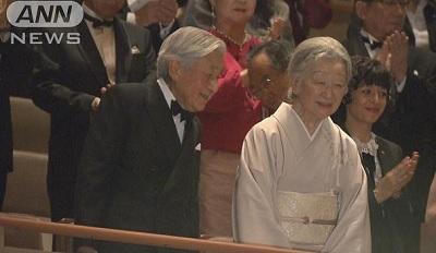 天皇皇后両陛下 「日本国際賞授賞式」に出席
