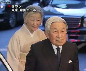 日米協会100周年 両陛下が記念式典出席