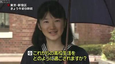 愛子さま高校入学
