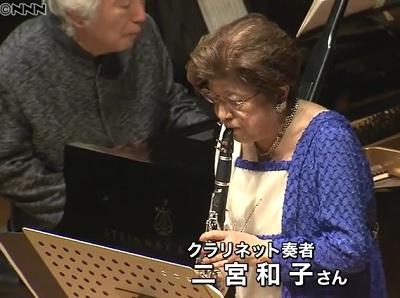 クラリネット奏者の二宮和子さん
