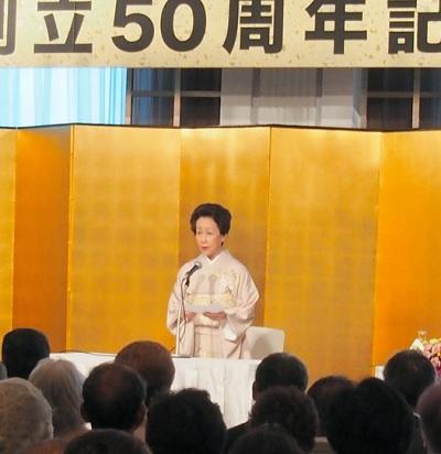 「日本いけばな芸術協会」の創立50周年記念式典でおことばを述べる常陸宮妃華子さま=10日午前、東京都千代田区