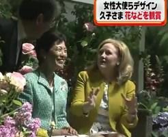 高円宮妃久子さま ガーデニングその3