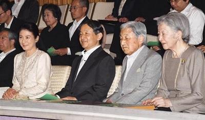 宮内庁楽部による洋楽の演奏会に出席された天皇、皇后両陛下と皇太子ご夫妻=22日午後、皇居・東御苑の桃華楽堂