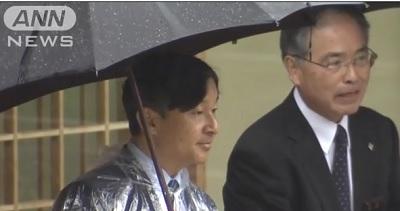 皇太子さまは、金沢市で行われた「みどりの愛護」の式典に出席されました。