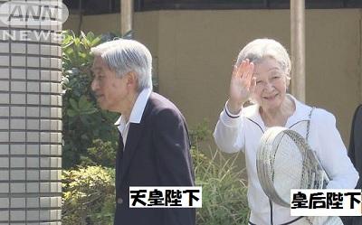 天皇皇后両陛下テニスを楽しまれる