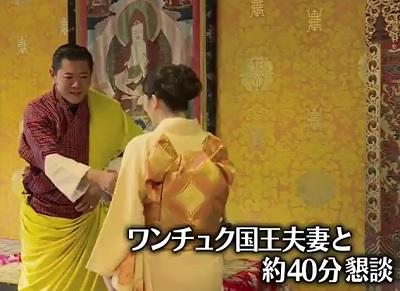 眞子さまブータン国王夫妻と40分間懇談