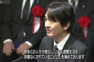 九州の災害のお見舞いをおっしゃる秋篠宮殿下