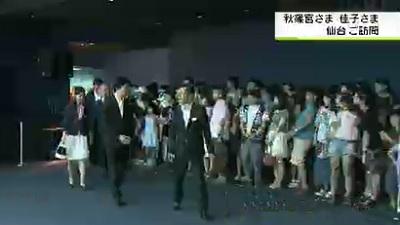 「仙台うみの杜水族館」を訪問秋篠宮殿下と佳子さまその2