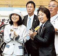 自転車競技観戦彬子さまと橋本聖子