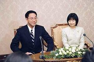 黒田清子さん婚約会見