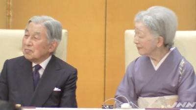 天皇皇后両陛下、国際光学委員会総会に出席