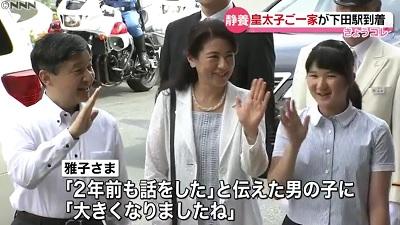 2017下田に着いた皇太子、雅子、愛子さま