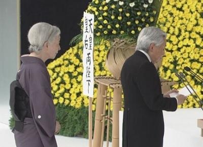 2017年戦没者追悼大会天皇皇后両陛下