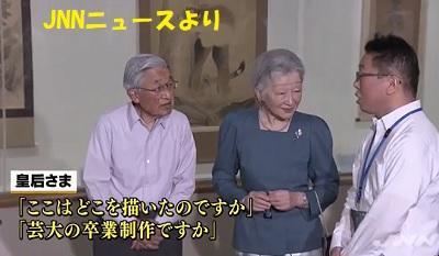 天皇皇后両陛下、洋画家・藤島武二の展覧会を鑑賞その3