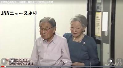 天皇皇后両陛下、洋画家・藤島武二の展覧会を鑑賞
