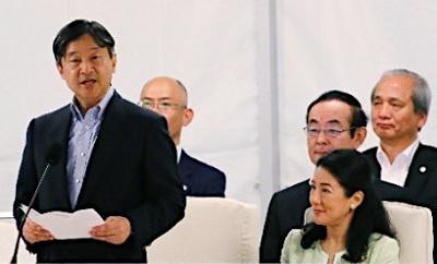 第32回国民文化祭と第17回全国障害者芸術・文化祭の開会式で、お言葉を述べられる皇太子さま=2日午後、奈良市