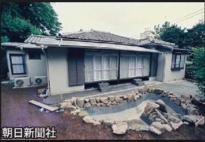 旧秩父宮邸現在は秋篠宮邸