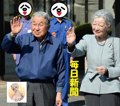 九州に到着した天皇皇后