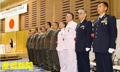 彬子さまご臨席第15回国民の自衛官」の表彰式