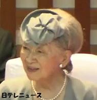 皇后美智子さま