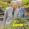 皇后陛下83歳のお誕生日