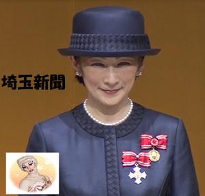 秋篠宮妃子さまがご出席 埼玉県赤十字大会その4