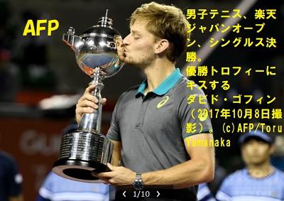 男子テニス、楽天ジャパンオープン、シングルス決勝。優勝トロフィーにキスする