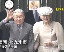 天皇皇后、障害者の歩行補助ロボットなど視察