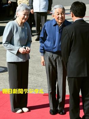 九州へ向けて天皇皇后ご出発