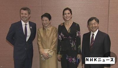 皇太子さま雅子さまが祝賀会に デンマークとの外交樹立150周年