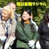 高円宮家絢子さま、8カ国の大使ら新浜鴨場で接待