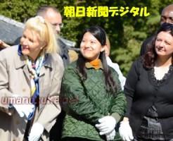 高円宮家絢子さま、新浜鴨場で接待 8カ国の大使ら