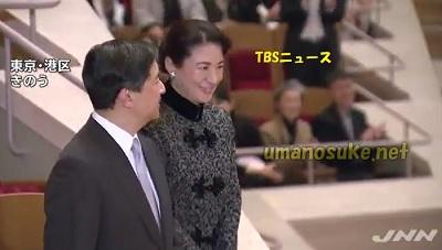 ボストン交響楽団鑑賞皇太子と雅子さま