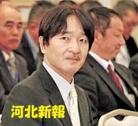 種保存会議に出席された秋篠宮さま
