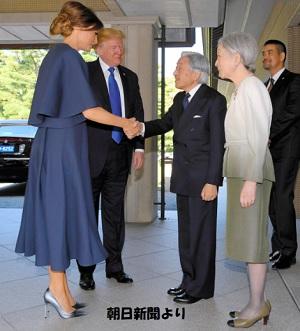トランプ大統領夫妻と天皇皇后両陛下