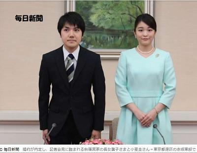 婚約内定記者会見小室圭と眞子さま