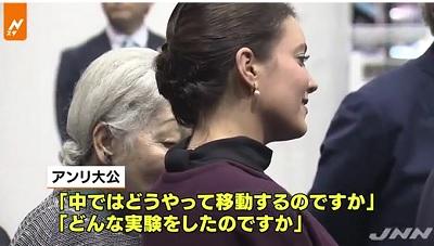 つくば市のJAXAを訪問された天皇皇后とルクセンブル公と王女