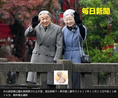 井の頭公園を散策する天皇皇后両陛下