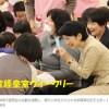 紀子さま、14日に8年ぶり来岡 母子愛育会県支部の活動視察